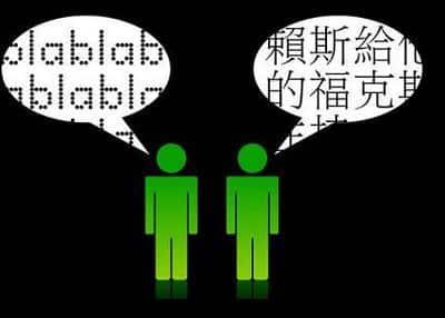 los-beneficios-de-aprender-otros-idiomas_1pbau